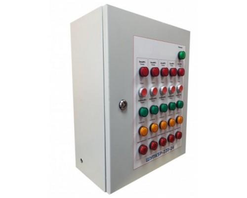 Шкафы управления дымовыми клапанами ШУДК-10 220-1
