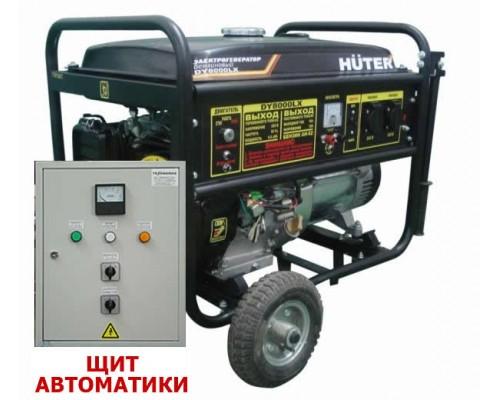 Электрогенератор DY8000LX плюс Щит Автоматики