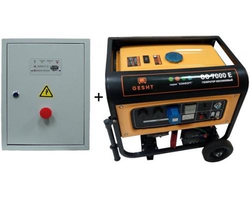 Генератор Gesht GG5500E, 5.5 кВт, 230 В плюс Щит Автоматики